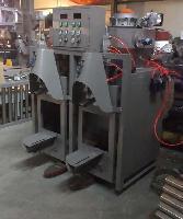 干粉砂浆包装机,干粉砂浆包装机批发,干粉砂浆包装机供应