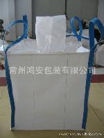吨袋,集装袋,塑料编制袋,吨袋生产厂家