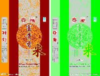 大米面粉专用编织袋