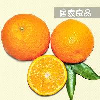 黄果柑优质绿色柑橘橙子