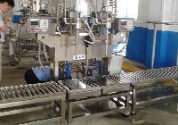 上海广志油脂树脂涂料自动计量灌装机