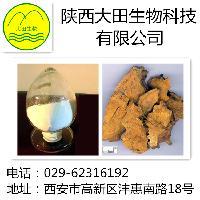 白藜芦醇98% 生产厂家
