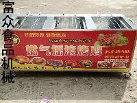 燃气烤鸡炉奥尔良烤鸡设备
