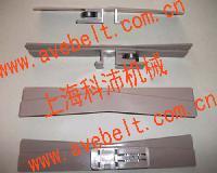 3873-K1000螺旋输送机链板