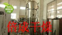 胶囊填充颗粒-FL120沸腾制粒干燥机