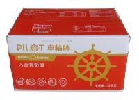 车轮牌人造黄奶油 车轮黄奶油 烘焙专用油脂
