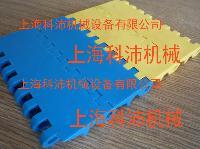 Uni MPB塑料网带链
