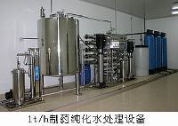1吨小型桶装水设备