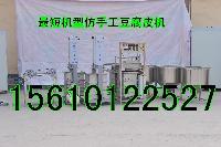 天津自动豆腐皮机
