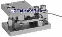 LP7210反应釜称重模块 料罐称重模块厂家直销