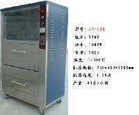 电动烤地瓜炉