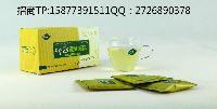 纯天然绿色养生降压降脂净血茶