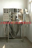 上海劲森小型实验室喷雾干燥塔 高速离心