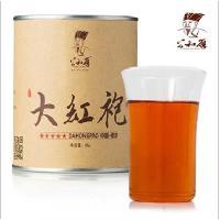 大红袍茶叶武夷岩茶礼盒装浓香型50g