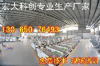 全自动豆腐皮机仿手工,加工豆腐皮机器设备,生产豆腐皮机价格