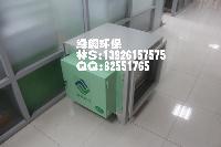 烧烤油烟净化器-四川油烟净化机设备