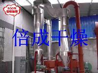 磷化液钠专用快速干燥机
