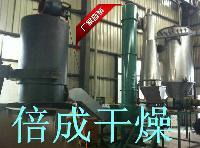 染料专用高速旋转闪蒸干燥机
