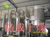 醋酸纤维素专用旋转闪蒸烘干机