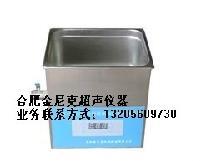 台式高频率数控超声波清洗机