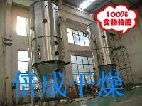 片剂颗粒专用FL-120系列沸腾制粒设备