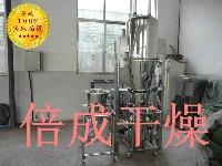 牛胆粉喷雾干燥机 猪胆粉离心喷雾烘干机