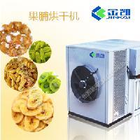 果脯烘干设备厂家招商代理价格优惠