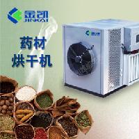 药材空气能烘干机 中药材热泵烘干机