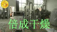 FL-120型沸腾制粒机-速溶制粒机