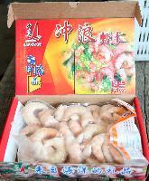冲浪礼盒装红虾仁