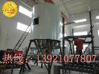 实验型喷雾干燥机 大蒜汁喷雾塔 茶提取物干燥机