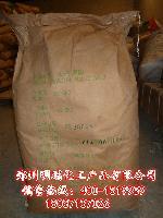 郑州明瑞提供高品质DL-苹果酸
