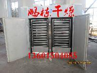 桑叶专用烘干机箱式热风循环烘箱