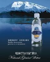 帕米尔冰川矿泉水