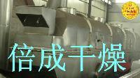 供应红糖干燥机 振动流化床烘干机