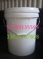摔不烂20L塑料桶