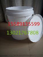 25公斤防水涂料桶
