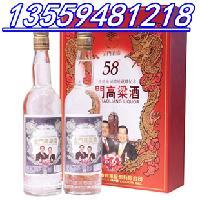 台湾金门58度马萧总统就职纪念礼盒酒