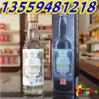 台湾金门58度750毫升高粱酒(白金龙)