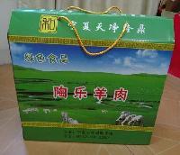牛羊肉彩色纸箱包装定做厂家