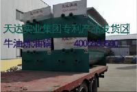 金达动物油炼油锅提炼