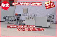 小型豆腐皮机加工设备