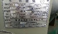 青岛二手杀菌锅,容积3.9立方