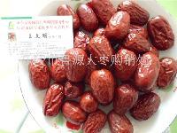 阿克苏红枣价格
