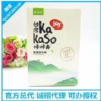kakaso咔咔寿酵素营养餐代餐粉