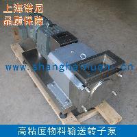 TR-110型高粘度馅料输送转子泵