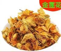 东北野生茶花茶饮阿尔山特产金莲花