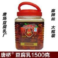 唐桥豆腐乳1500g瓶装