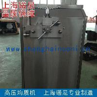 GJJ-1/25Mpa牛奶鲜奶高压均质机