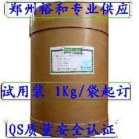 食品级硒化酵母